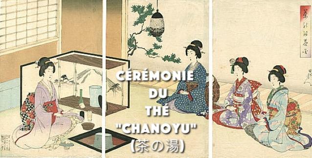 Cérémonie du Thé - chanoyu (茶の湯) - AIKIDO-BUDO