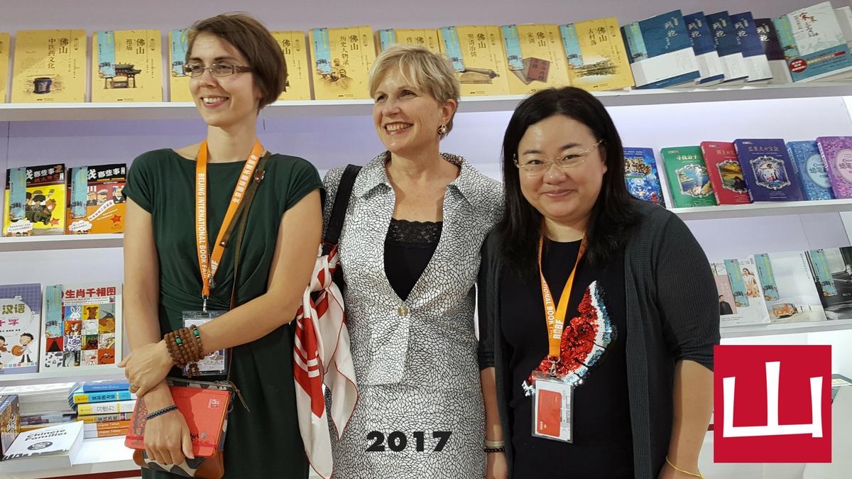 Karen Christensen at Beijing Book Fair 2017