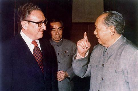 Kissenger and Mao