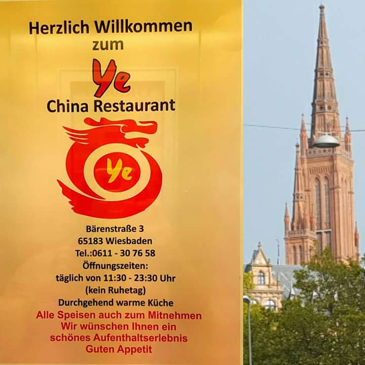 Chinese restaurant advertisement
