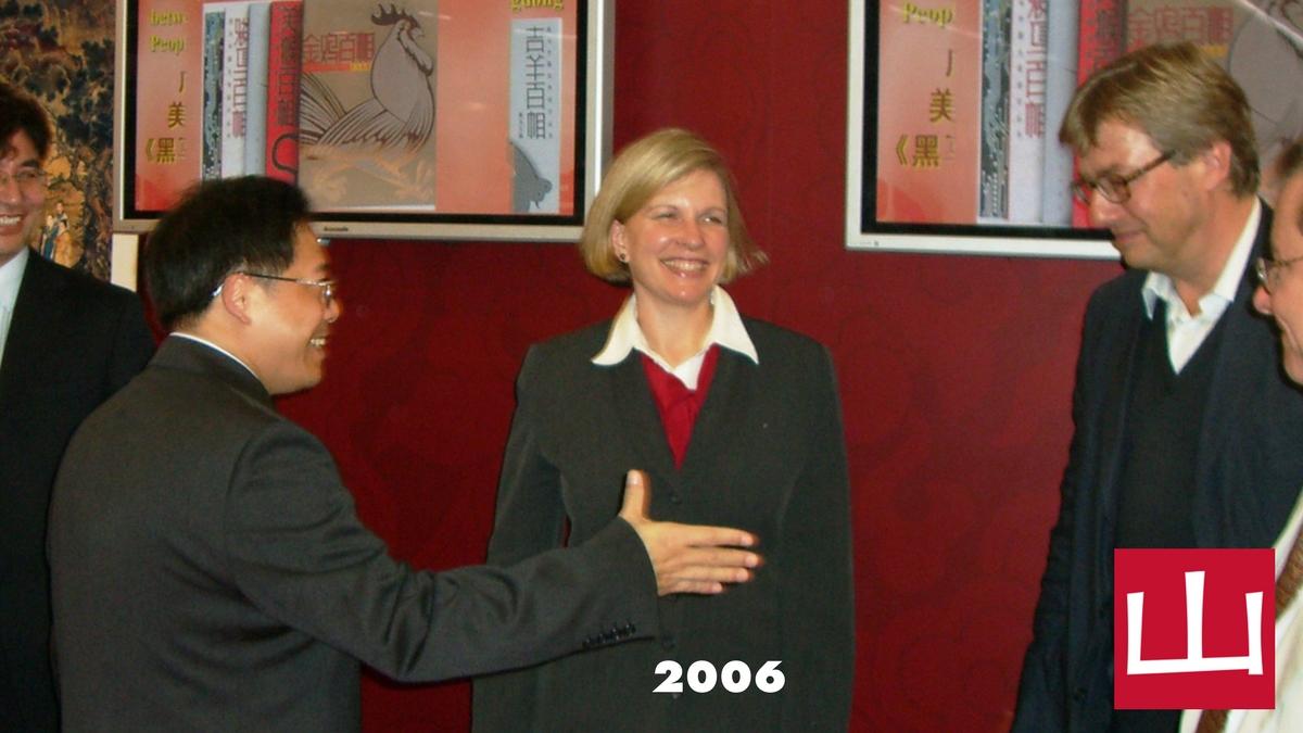Karen in 2006