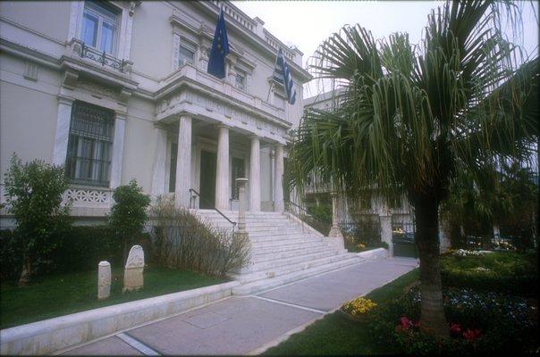 image of Benaki Museum, Athens