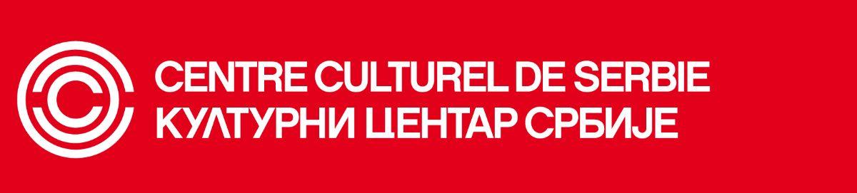 Centre culturel de Serbie / Kulturni centar Srbije