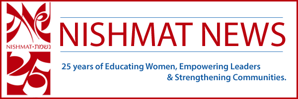 Nishmat Logo