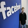 GANZ Media & Facebook IPO