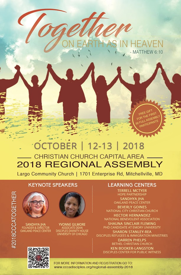 2018 Christian Church Capital Area Regional Assembly- 10/12-13