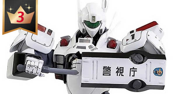 Transformers News: HobbyLink Japan Sponsor News - 15th November