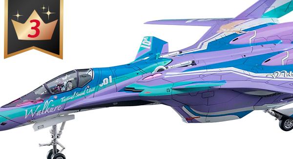 Transformers News: HobbyLink Japan Sponsor News - 13th December
