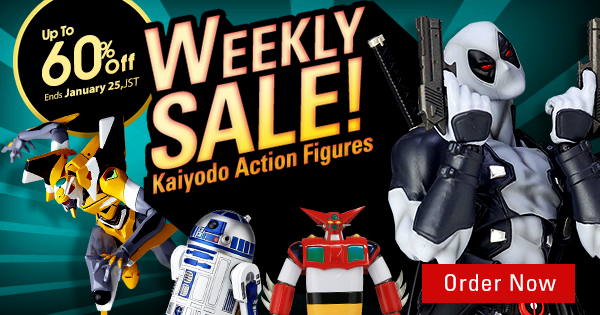 HobbyLink Japan - This Week's Action Figure News
