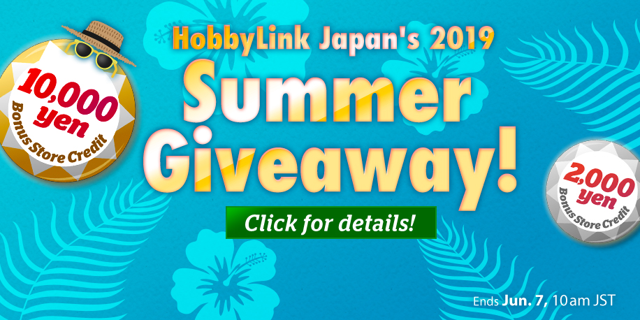 HobbyLink Japan This Week's Action Figure News - Summer Giveaway!