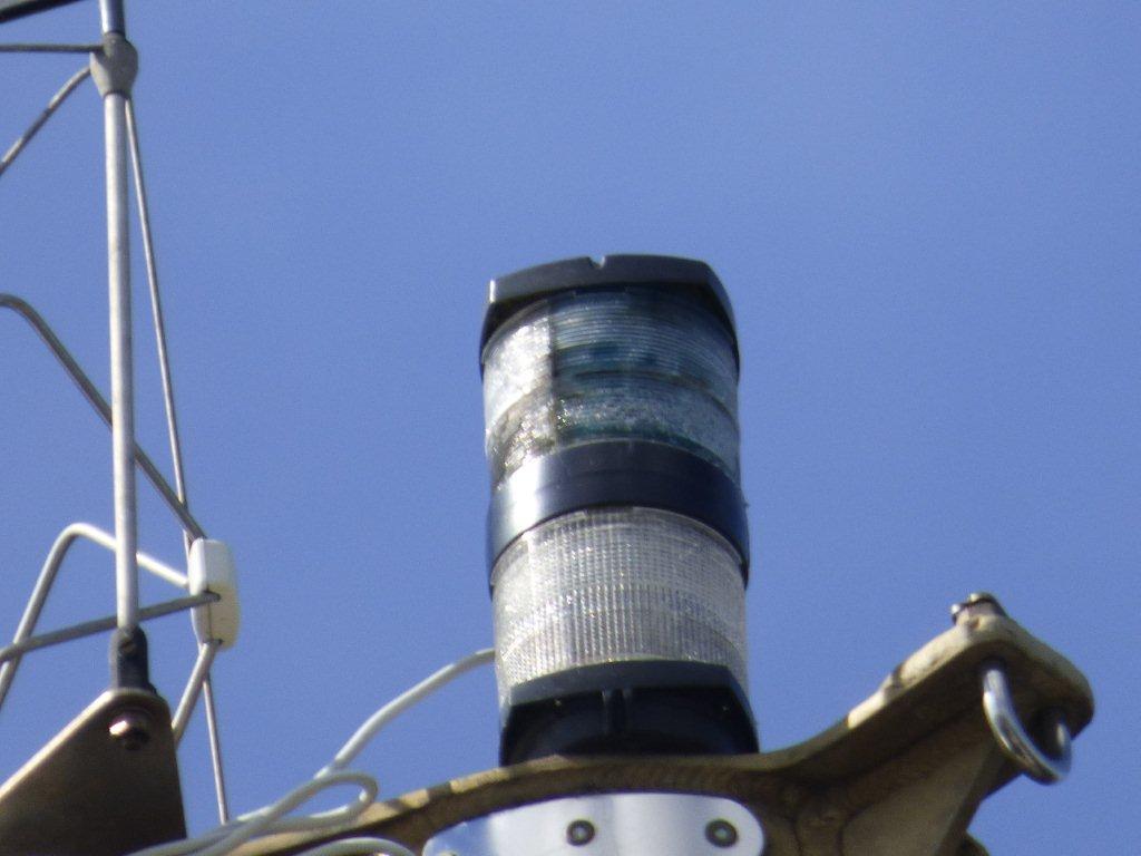 Tri-colour Masthead Navigation Lights
