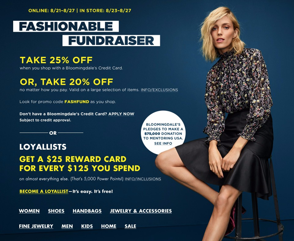 Bloomingdale's Fashionable Fundraiser