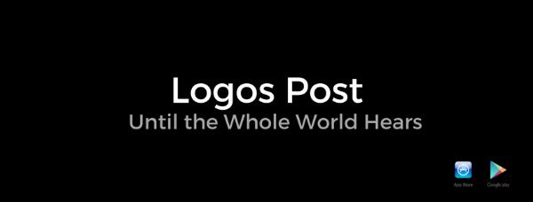 Logos-Post-Header