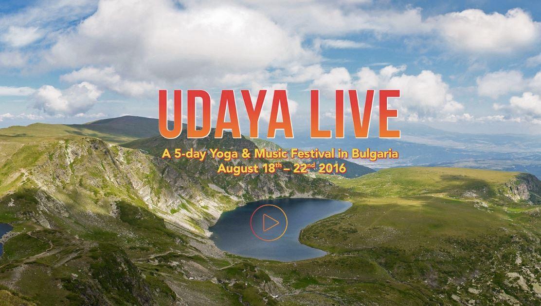 Udaya Live - A taste of Rila