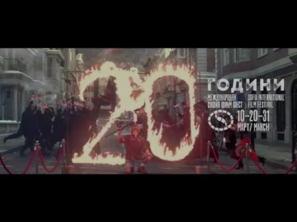 20- th Sofia International Film Festival 2016