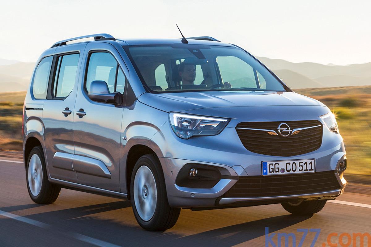 Opel Combo Life(2019)