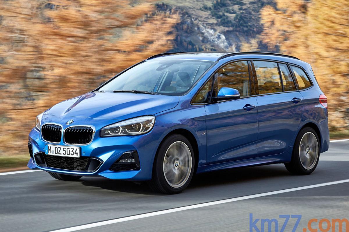BMW Serie 2 Grand Tourer (2018)