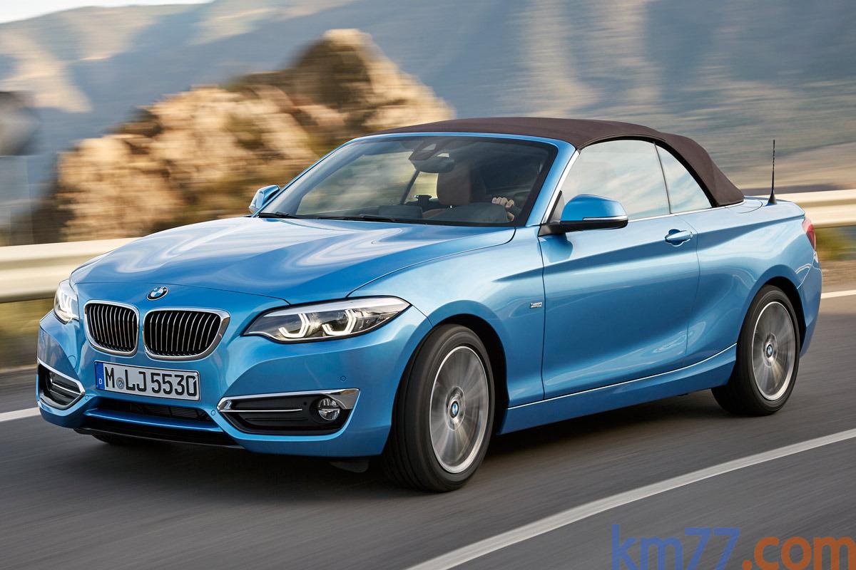 BMW Serie 2 Coupé y Serie 2 Cabrio 2017