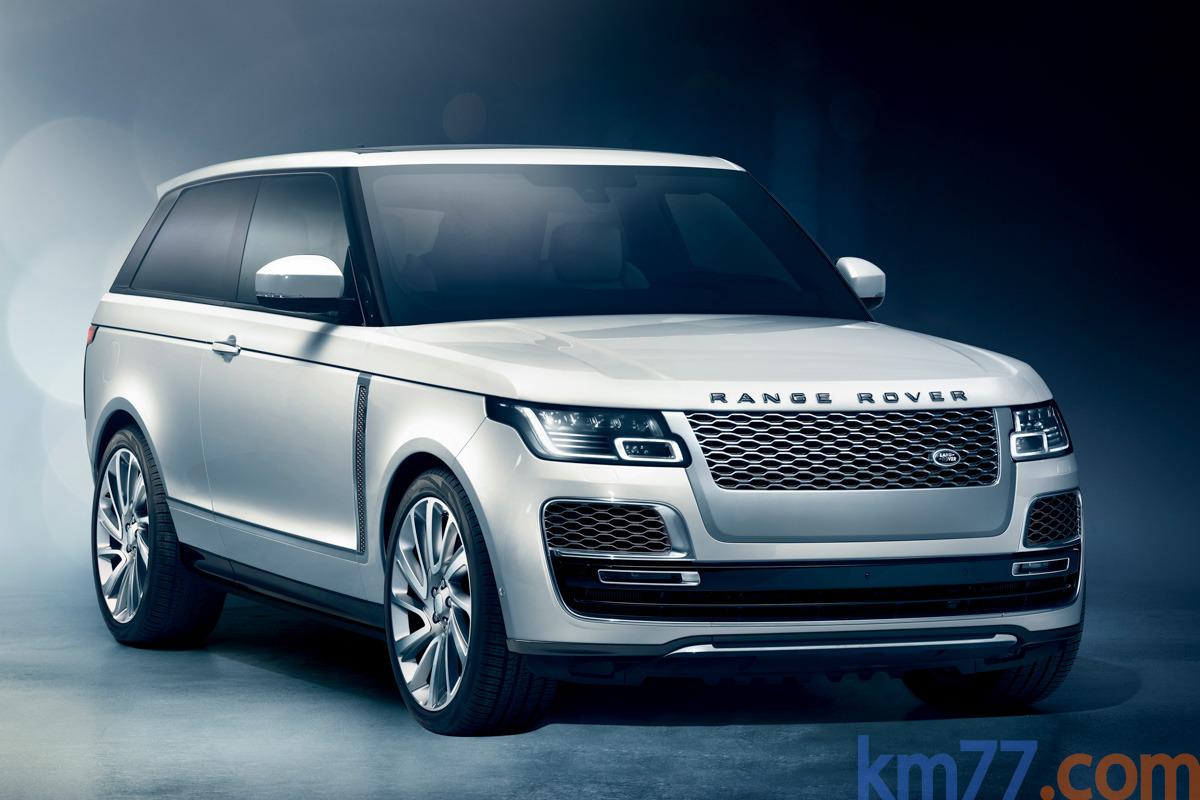Land Rover Range Rover SV Coupé(2018)