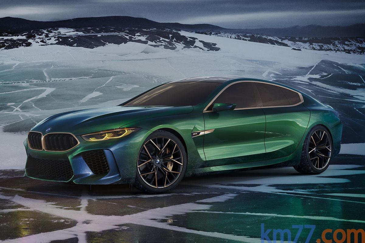 BMW Concept M8 Gran Coupé (prototipo)