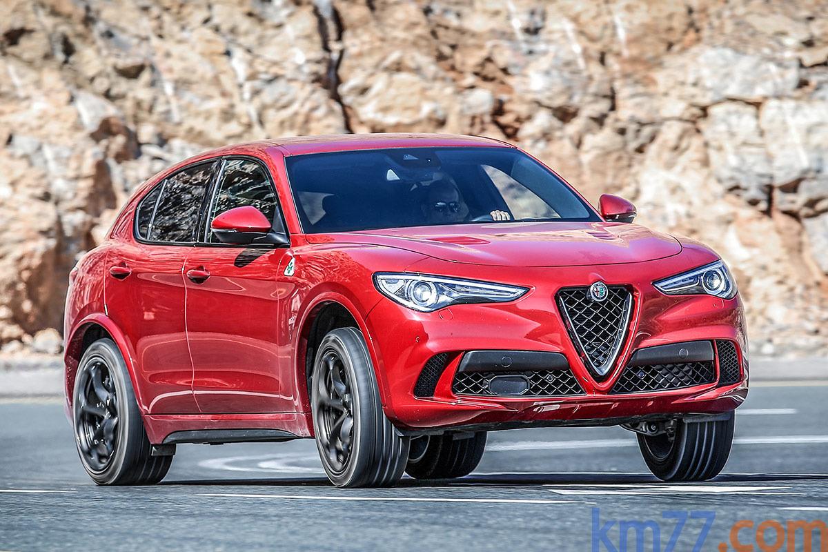 Alfa Romeo Stelvio Quadrifoglio (2017)