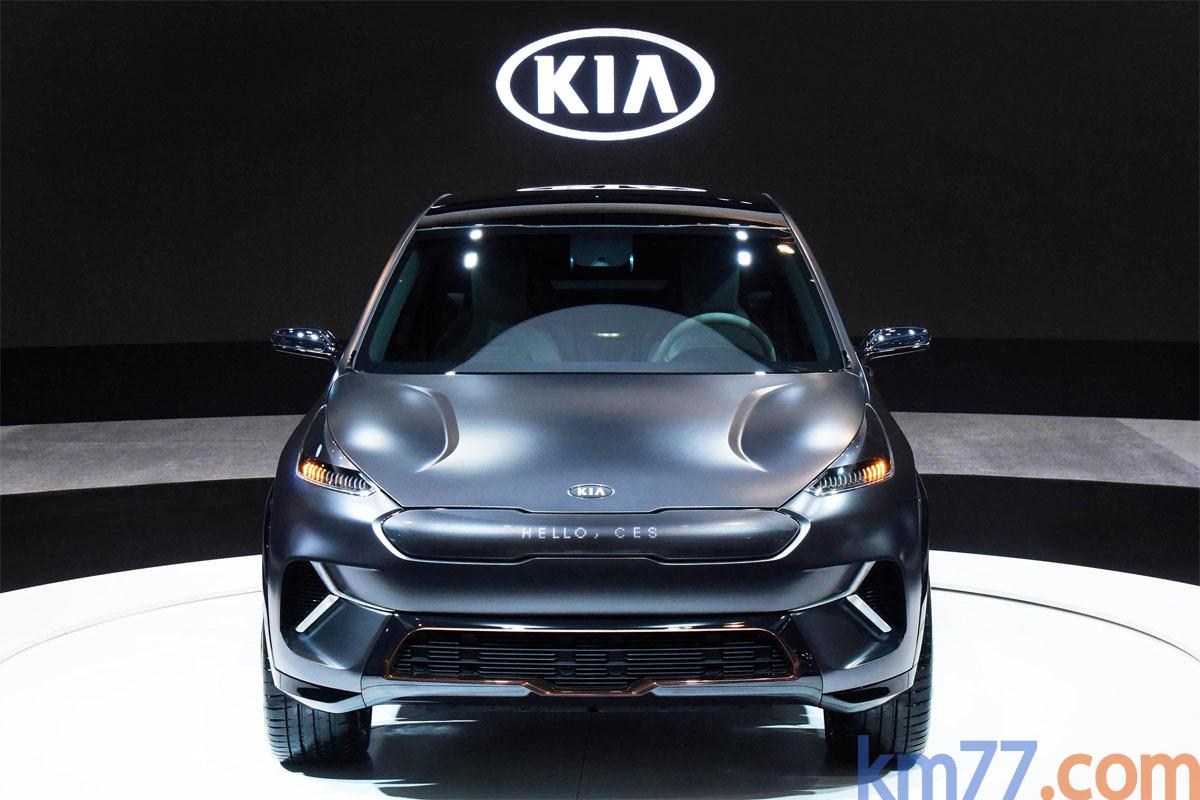 KIA Niro EV Concept (prototipo)