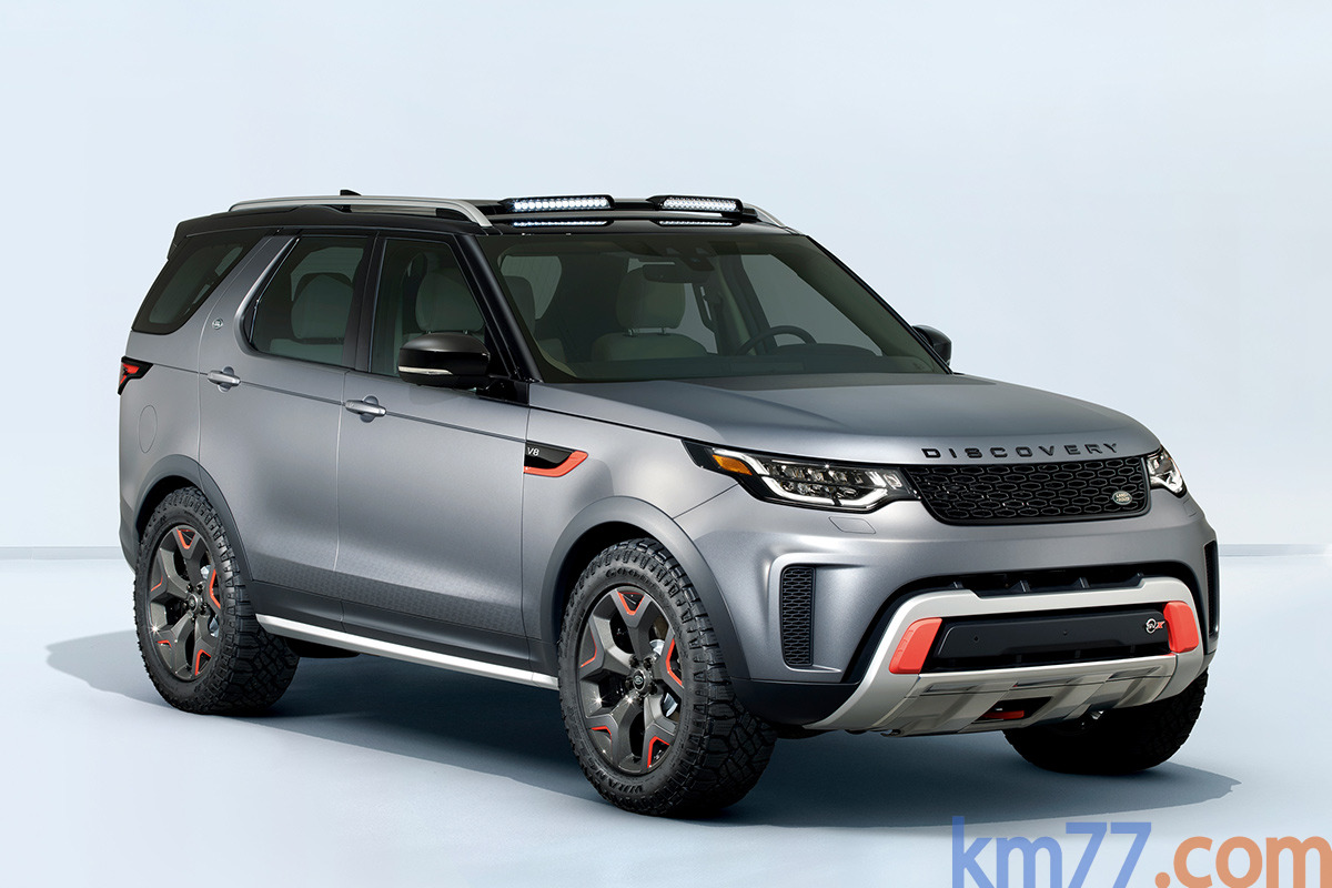 Land Rover Discovery SVX (2017)