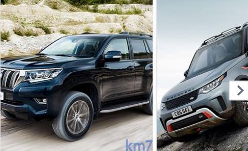 Land Rover Discovery SVX y y el nuevo Toyota Land Cruiser