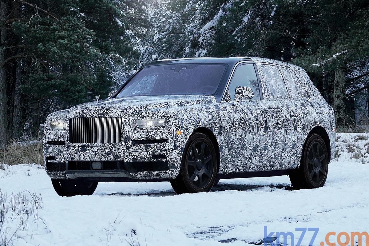 Rolls Royce Cullinan (2019)