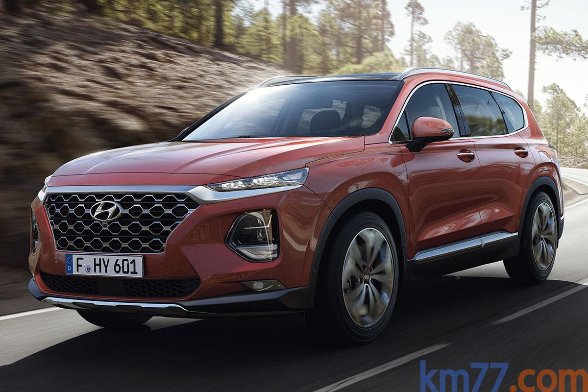Hyundai Santa Fe(2018)