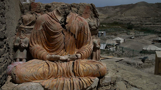 Help save the cultural heritage of Afghanistan