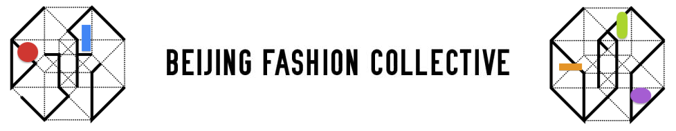 Beijing Fashion Collective