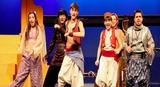 Imatge de l'obra de teatre Aladdí
