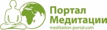 Портал Медитации