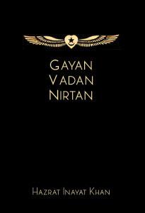 Gayan Vadan Nirtan Cover