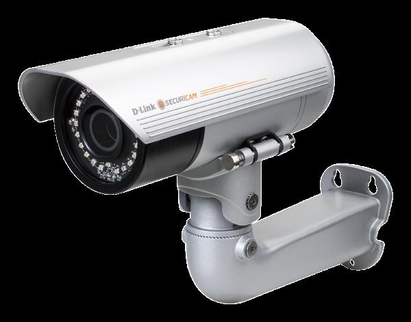 D-Link DCS-7513 kamera