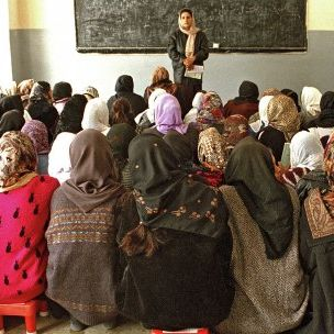 Photo: The 2019 forum is focusing on inclusiveness and equality. This Afghan girls school has more than 2,600 pupils, ranging from 7 to 20 years old, and is supported by UNICEF (Credit: UN Photo)