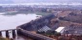 Inga-1 Hydroelectric Dam