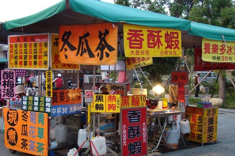 Kleurrijk kraampje in Taiwan