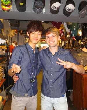 Ashton & Asian-twink