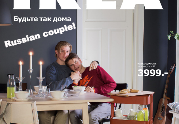 Russian Couple to win Ikea catalogue contest!
