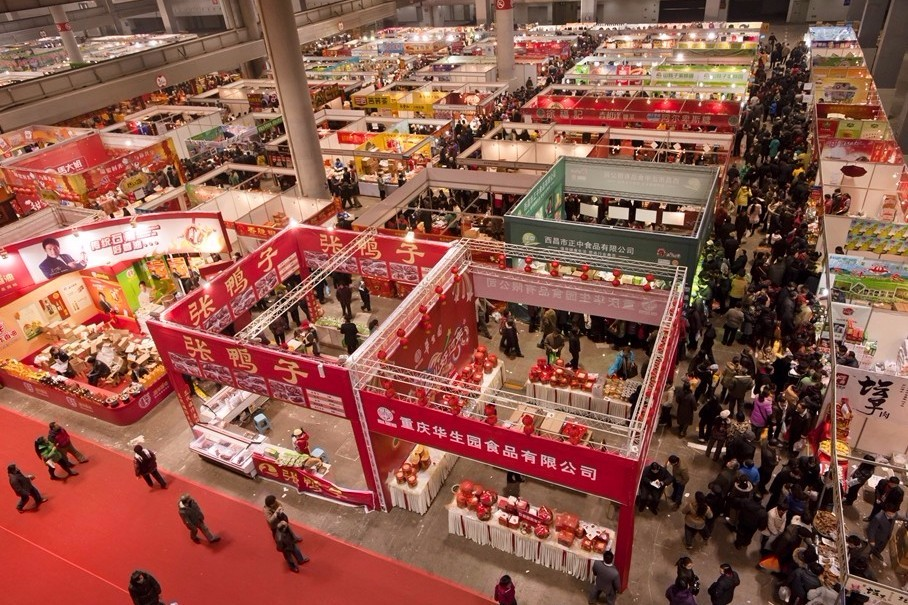 Guide to Trade Fairs in China
