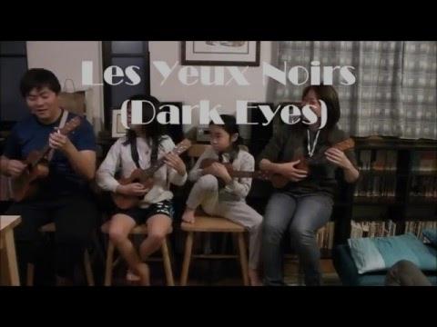 Les Yeux Noirs (Dark Eyes) #2