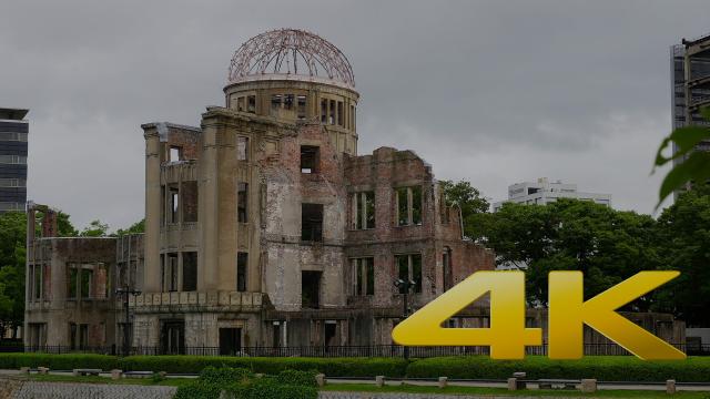 Hiroshima Atomic Bomb Dome - 原爆ドーム - 4K Ultra HD