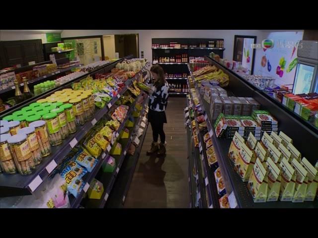 東張西望 – 工廈素食超市 (online-video-cutter.com) (1)