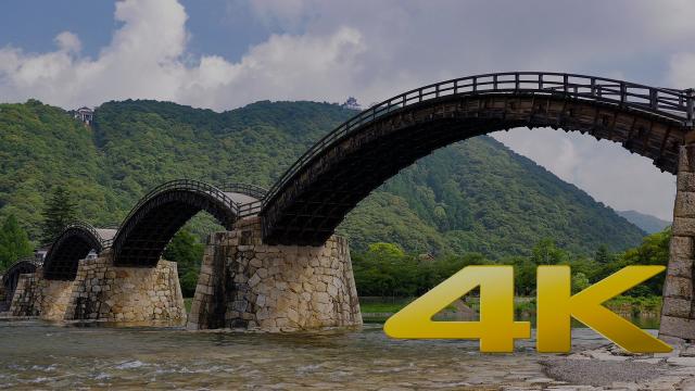 Yamaguchi Kintai Bridge - 錦帯橋 - 4K Ultra HD
