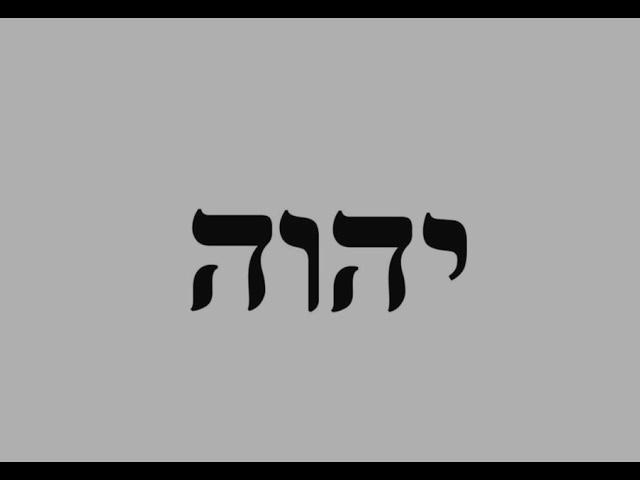 Le Tétragramme révèle-t-il la Trinité et le plan de salut de Dieu ?