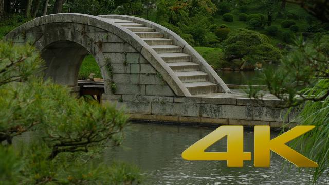 Hiroshima Shukkei-en Garden - 縮景園 - 4K Ultra HD
