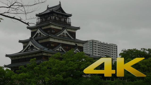 Hiroshima Castle - 広島城 - 4K Ultra HD