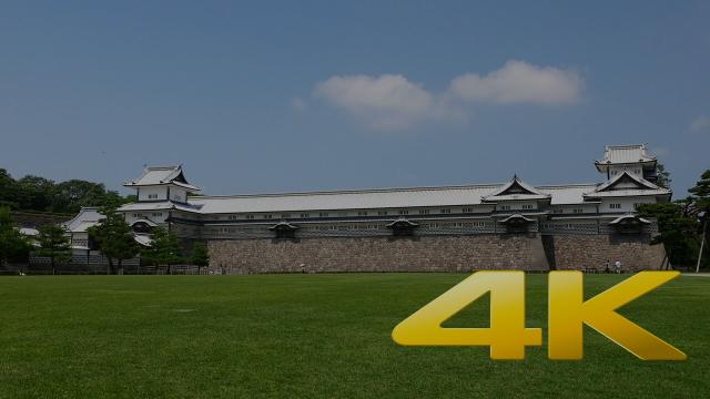 Ishikawa Kanazawa Castle - 金沢城 - 4K Ultra HD